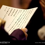 Japanese Wedding Photos 07
